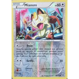 Miaouss 88/114 PV60 Carte commune VF