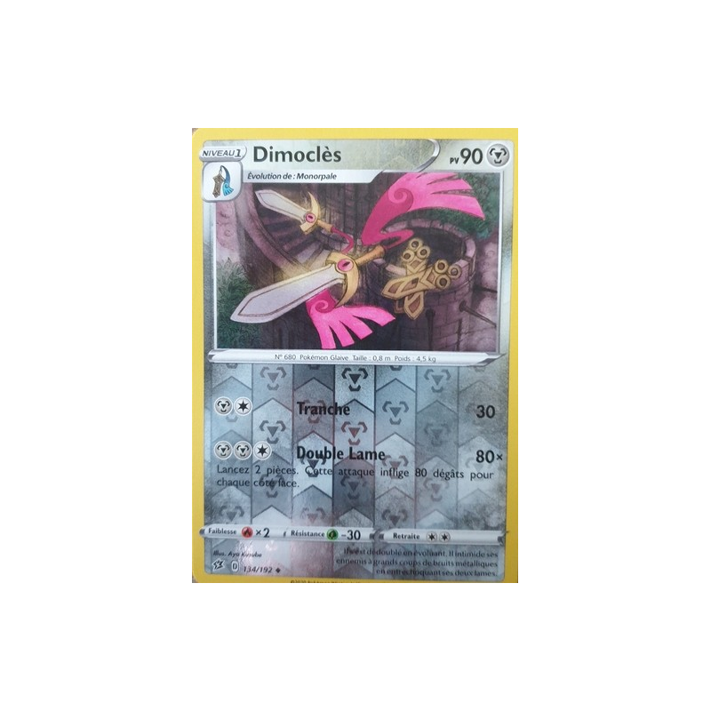 Dimoclès 134/192 PV90 Carte peu commune REVERSE Neuve VF