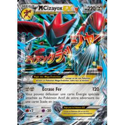M-Cizayox-EX 77/122 PV220...