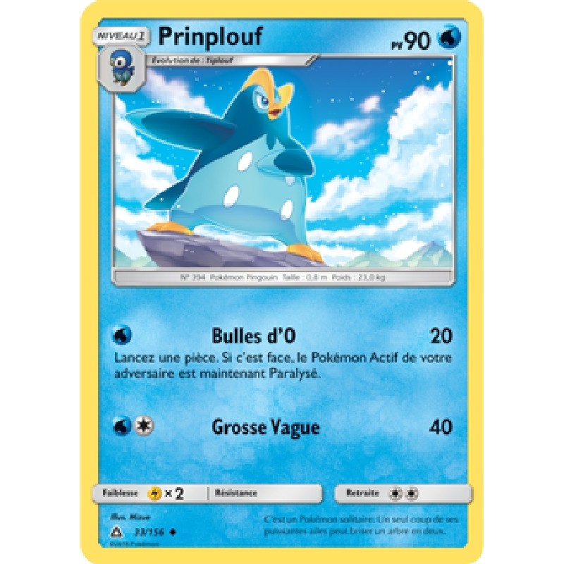 Prinplouf 33/156 PV90 Carte Pokémon™ peu commune Neuve VF